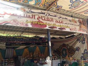 """محافظ الشرقية يؤكد جاهزية معارض """"أهلا رمضان"""" بمختلف المراكز"""