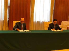 المنطقة الاقتصادية لقناة السويس توقع مذكرة تفاهم المرحلة الثانية من المنطقة الصينية