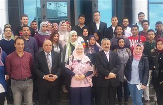 """في إطار مبادرة """"كل يوم جديد"""".. انطلاق الفوج الأول من شباب جامعة المنصورة لزيارة مكتبة الإسكندرية"""