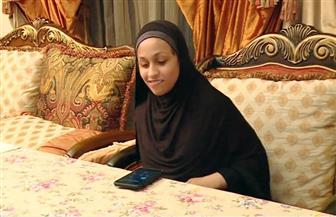 """بـ""""الإرادة والتكنولوجيا"""".. فتاة سعودية تتحدى إعاقتها وتحصد الجوائز   فيديو"""