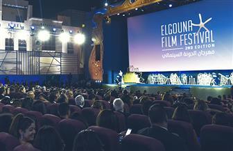 الجونة السينمائي يعرض 16 فيلما عالميا في دورته الثالثة