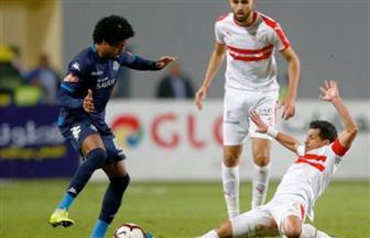 انطلاق مباراة نهائى كأس مصر بين الزمالك وبيراميدز