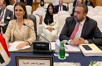 سحر نصر: مفاوضات مع الصندوق العربي للإنماء لدعم 17 مشروعا جديدا بقيمة 2.35 مليار دولار | فيديو