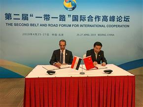 مذكرة تفاهم بين مصر والصين بشأن تعزيز تنمية تكنولوجيا المعلومات والاتصالات
