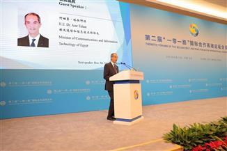 وزير الاتصالات من بكين: مصر عازمة لتكون رائدة في الاقتصاد الرقمي| صور