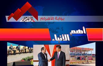"""موجز لأهم الأنباء من """"بوابة الأهرام"""" اليوم 25 أبريل 2019   فيديو"""