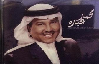 محمد عبده يتحدث عن استعدادته لحفل الأوبرا وأخر ألبوماته في مؤتمر صحفي | صور