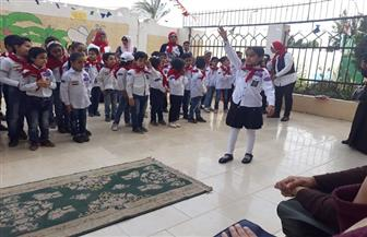 """""""التعليم"""" تختتم فعاليات معسكر الأطفال """"مصر بتحبك شارك في حب مصر"""" بالسويس"""