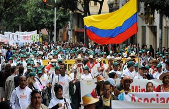 احتجاجات في كولومبيا ضد سياسات الحكومة وخطة التنمية