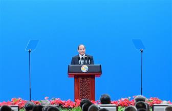 نص كلمة الرئيس السيسي خلال الجلسة الافتتاحية لقمة منتدى الحزام والطريق| صور