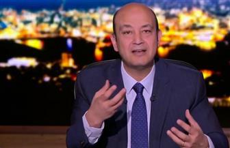 """عمرو أديب: """"أنا كزملكاوي بقيت محتاج معجزة عشان أفرح""""  فيديو"""