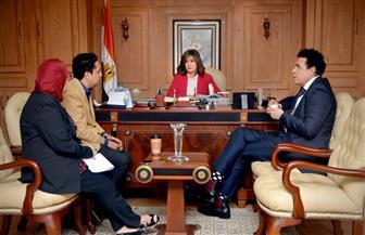 """برعاية وزارة الهجرة.. """"مصر تستطيع"""" تطلق منحة الدكتور هشام عاشور التدريبية لأطباء النساء والتوليد بألمانيا"""