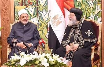 البابا تواضروس يستقبل شيخ الأزهر وكبار القيادات الإسلامية للتهنئة بعيد القيامة | صور