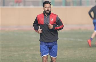 محمود وحيد يعود لتدريبات الأهلي خلال 48 ساعة