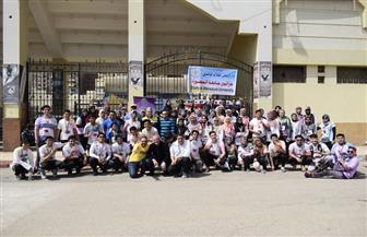 700 طالب وافد بالجامعات يشاركون في اليوم الترفيهي بجامعة المنصورة