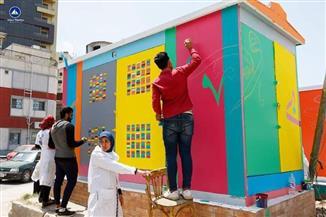 """""""تعليم دمياط"""" تشارك في فعاليات مشروع المدن الملونة بميدان الساعة  صور"""