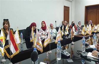 اتحاد المرأة بتحالف الأحزاب المصرية يعقد اجتماعا لمناقشة الهيكل التنظيمي