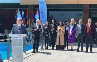 سفير مصر في أرمينيا يشارك في حفل افتتاح معرض السياحة الدولي | صور