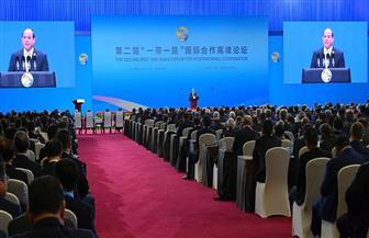 """""""الاستعلامات"""": نشاط سياسي مكثف للرئيس السيسي مع قادة العالم في """"بكين"""".. والاقتصاد المحور الأبرز"""