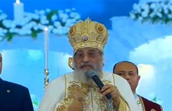 البابا تواضروس يوجه الشكر للرئيس السيسي لتهنئته بعيد القيامة