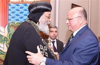 البابا تواضروس يستقبل محافظ القاهرة ومساعد وزير الداخلية للمواصلات للتهنئة بعيد القيامة