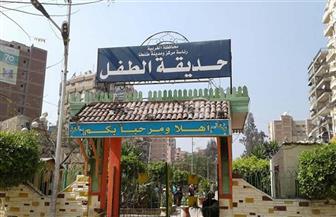 طوارئ بمجالس مدن محافظة الغربية خلال عيد الفطر