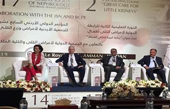 كمال عكاشة يشارك في مؤتمر دولي بالأردن يتناول خطورة المكملات الغذائية على الكلى |صور