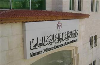 بالأسماء.. عمداء جدد لجامعات بنها وبورسعيد وحلوان