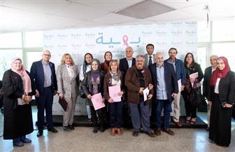 """شعراء مصريون وعرب يدعمون بقصائدهم مريضات مستشفى """"بهية""""   صور"""
