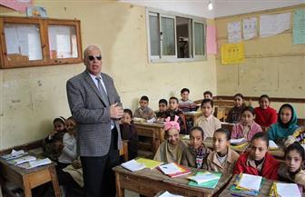 """استبعاد مدير مدرسة """"كفر مسعود"""" الابتدائية وإحالة طاقم الإشراف للتحقيق"""