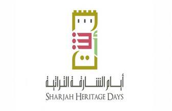 حضور بارز للسعودية في النسخة الـ 17 من أيام الشارقة التراثية | صور