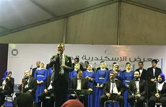 ثقافة الإسكندرية تحتفل بذكرى الإسراء والمعراج | صور