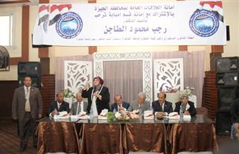 """""""مستقبل وطن بالجيزة"""" ينظم ندوة حول التعديلات الدستورية في إمبابة   صور"""