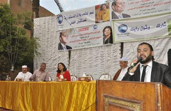 حزب مستقبل وطن بالهرم يقيم احتفالية لتكريم الأسرة المصرية | صور