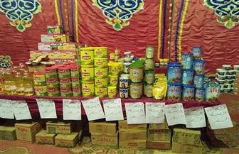 """افتتاح معرض """"أهلا رمضان"""" للسلع الغذائية بجامعة طنطا.. اليوم"""
