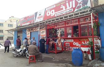 مبادرة لبيع اللحوم البلدية بـ 70جنيها في نبروه بمناسبة شهر رمضان