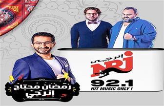 أحمد حلمي وشيكو وهشام ماجد على راديو إينرجي في رمضان
