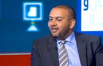 وزارة الاستثمار تعرض الجهود المصرية فى تحقيق التمكين الاقتصادي بمراكش