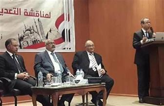"""""""مستقبل وطن"""" يشارك في ندوة  """"المحامين"""" عن التعديلات الدستورية في بورسعيد"""