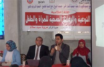 قافلة طبية بقرية الشيخ راجح بمركز أبوتيج | صور