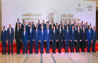 المملكة العربية السعودية تشارك في فعاليات المنتدى العالمي للتعليم العالي والبحث العلمي