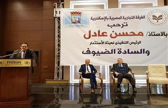 رئيس هيئة الاستثمار يعلن عدة مفاجآت للمستثمرين المصريين والأجانب