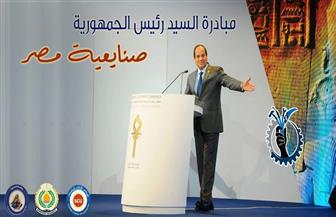 """بدء تنفيذ مبادرة الرئيس """"صنايعية مصر"""" بجامعة المنصورة .. الأحد المقبل"""