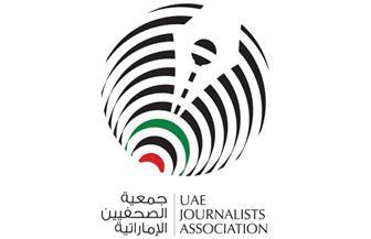 """""""جمعية الصحفيين الإمارتيين"""": حرصنا على أن تكون مصر أول وجهة لنا في زياراتنا الخارجية"""