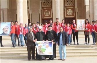 طلاب الأزهر والكنيسة بمطروح في زيارة مشتركة لمسجد وكاتدرائية العاصمة الإدارية الجديدة