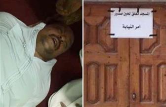 حبس المتهم بقتل إمام زاوية الرحمة بالهرم 4 أيام
