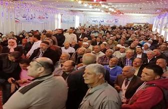 """""""مستقبل وطن"""" ينظم ندوة لدعم التعديلات الدستورية في مطروح"""