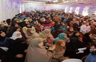 """""""مستقبل وطن"""" ينظم مؤتمرا جماهيريا حاشدا لدعم التعديلات الدستورية بدمياط"""