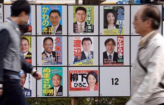بدء انتخابات المجالس المحلية في اليابان