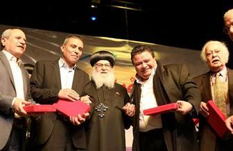تكريم خالد جلال وكوكبة من نجوم الفن فى احتفال أسقفية الشباب بالهناجر | صور